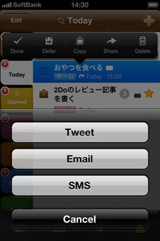 app_prod_2do_10.jpg
