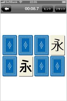 app_ref_moji_no_techo_14.jpg