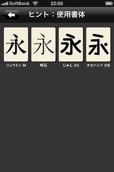 app_ref_moji_no_techo_15.jpg