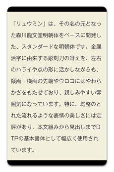 app_ref_moji_no_techo_7.jpg