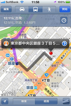 app_sns_heattacker_6.jpg