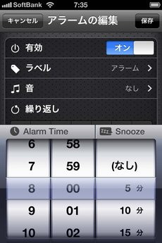 app_util_typoclock_09.jpg