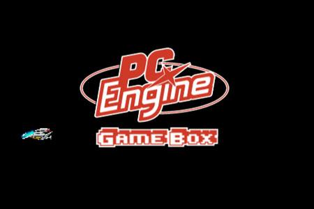 pcengine_gamebox_2_1.jpg
