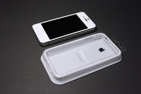 prister_iphone4_white_sticker_7.jpg
