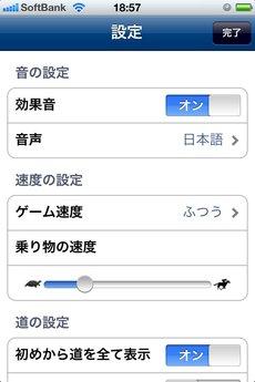app_edu_letterroute_09.jpg