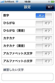 app_edu_letterroute_10.jpg