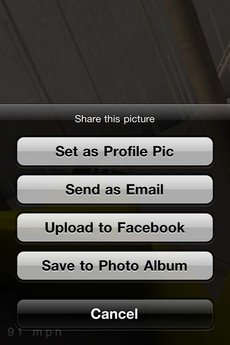 app_ent_aircoaster_13.jpg