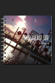app_photo_photobook_kit_17.jpg
