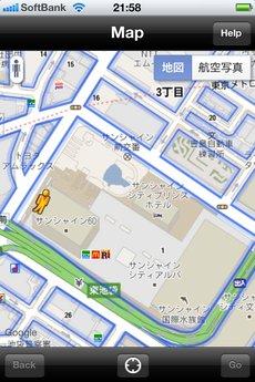 app_photo_small_planet_3.jpg