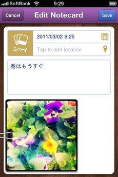 app_prod_notica_4.jpg