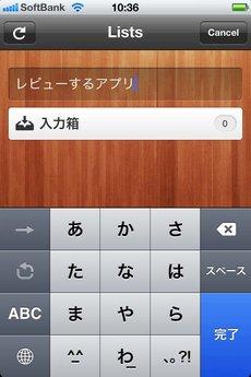 app_prod_wunderlist_1.jpg