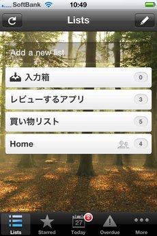 app_prod_wunderlist_16.jpg