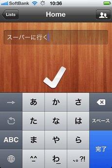 app_prod_wunderlist_3.jpg