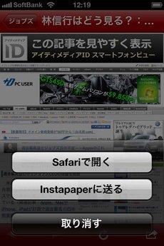 app_ref_searchit_4.jpg