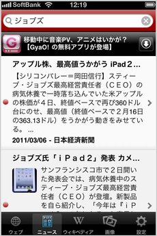 app_ref_searchit_5.jpg