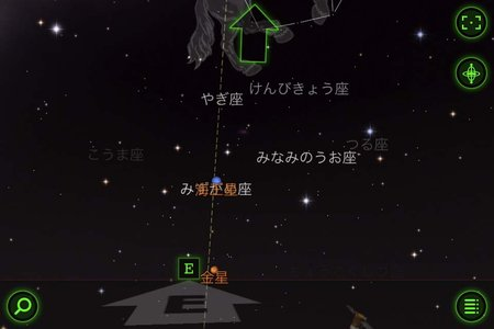 app_edu_star_walk_9.jpg
