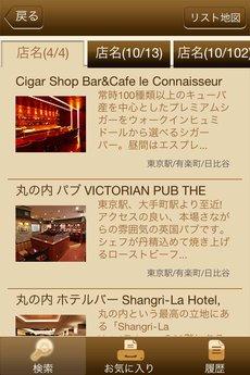 app_life_bar_navi_2.jpg