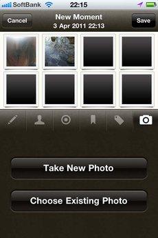 app_life_momento_2.jpg