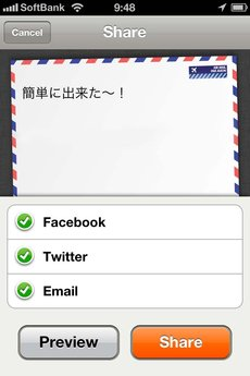 app_life_zapd_8.jpg