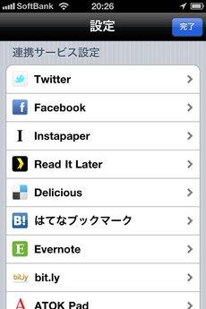 app_news_rss_flash_g_16.jpg