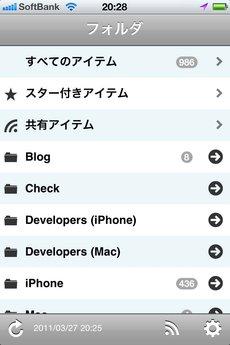 app_news_rss_flash_g_21.jpg