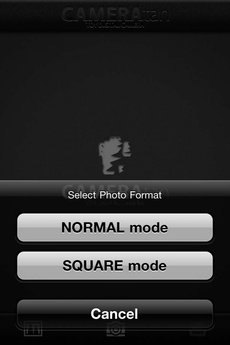 app_photo_cameratan_2.jpg