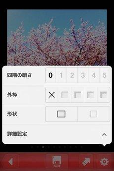 app_photo_superpopcam_9.jpg