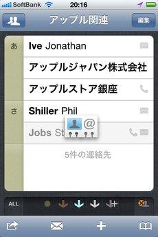 app_util_flickaddress_4.jpg