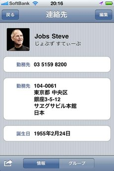 app_util_flickaddress_7.jpg
