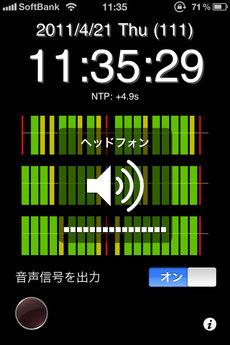 app_util_jjysimulator_2.jpg