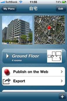 app_util_magicplan_3.jpg