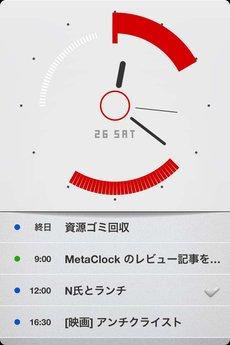 app_util_metaclock_3.jpg