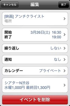 app_util_metaclock_4.jpg