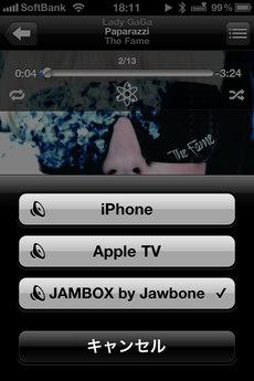 jawbone_jambox_trinity_13.jpg