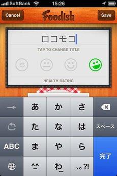 app_life_foodish_2.jpg
