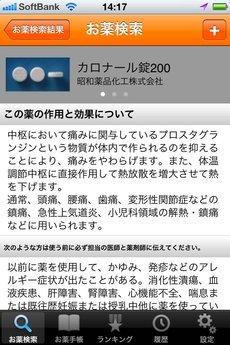 app_med_qlife_4.jpg