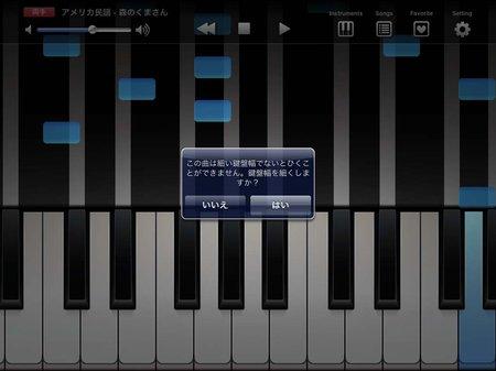 app_music_fingerpiano_plus_7.jpg