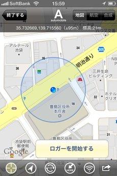 app_navi_kinggps_2.jpg