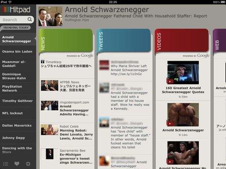 app_news_hitpad_1.jpg