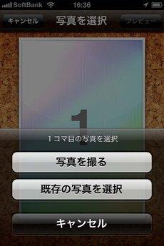 app_photo_holosnaps_2.jpg