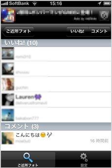 app_photo_instargram_10.jpg