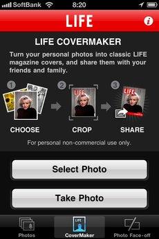 app_photo_life_mobile_11.jpg