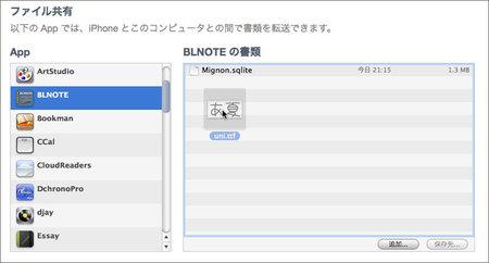app_prod_blnote_13.jpg
