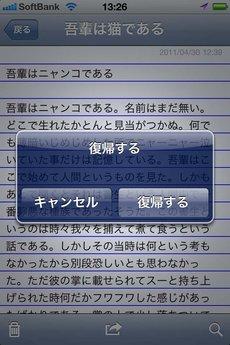 app_prod_blnote_8.jpg