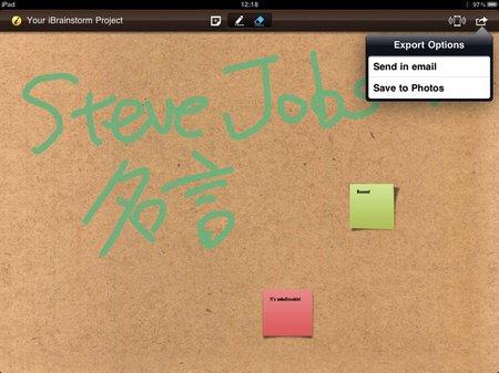 app_prod_ibrainstorm_7.jpg