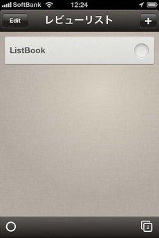 app_prod_listbook_9.jpg