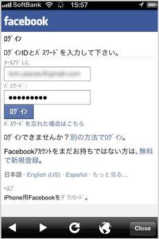 app_util_1password_pro_6.jpg