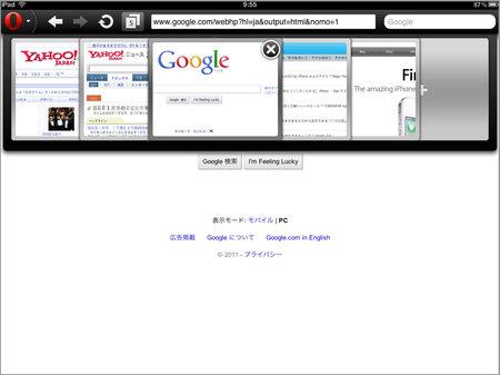opera_mini6_3.jpg