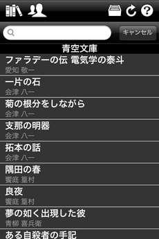 app_book_kbunko_1.jpg