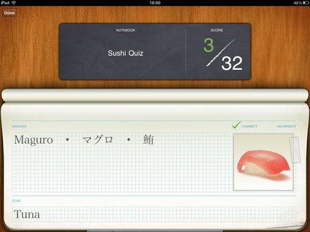 app_edu_evernote_peek_8.jpg